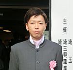 職業訓練校 卒業生 藤谷辰徳(平成16年卒業)
